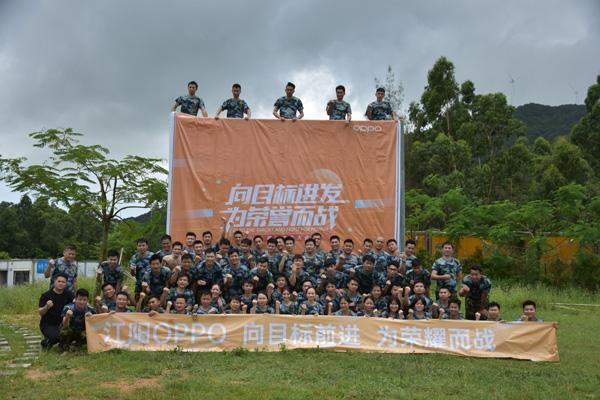 江阳OPPO主管三天两夜军事化拓展训练活动